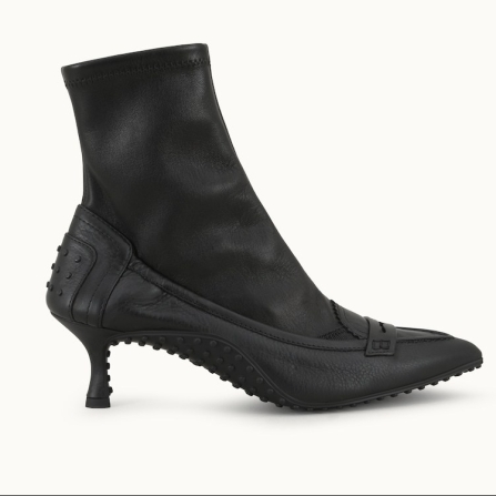 ankle boots tods
